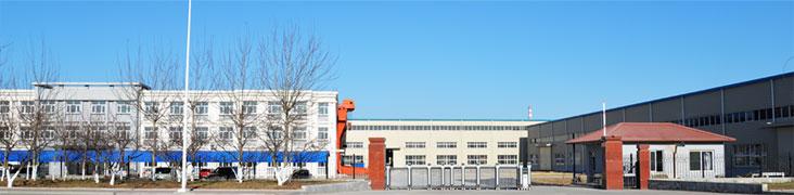 Tianjin Dongfang Aohua color steel structure Co. Ltd. 天津东方澳华彩钢钢结构有限公司  天津东方澳华彩钢钢结构有限公司成立于2006年,公司领导于2002年从事彩钢钢结构行业的经营。致力于钢结构建筑的开发与经营,倡导现代建筑的高效、节能、环保、经济化。 公司涉足钢结构、彩板行业多年,现已发展成为大型钢结构建筑、集成房屋和围护板材为核心产品,集设计、生产、施工、营销于一体的高新技术企业,占地100余亩,在北京、天津、西安、包头建有七家独立法人的公司,年生